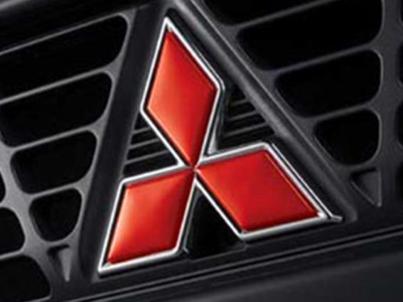 Ailerons & Becquets pour automobiles Mitsubishi
